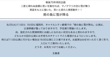 Minami_4
